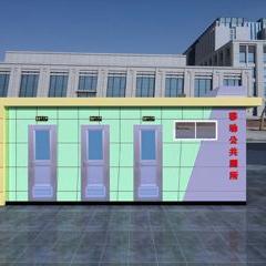 华杰移动厕所、移动厕所的方便主要体现在一下几个方面