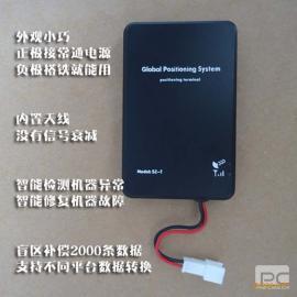 上海GPS定位仪价格 批发 供应 谷瀑环保