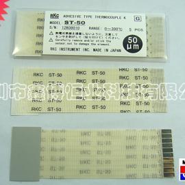 日本RKC理化 ST-50热电偶感温贴