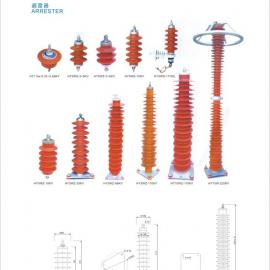 生产避雷器,高压熔断器  高压熔丝厂家直销