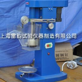 浮选机|供货价,单槽浮选机-生产批发商