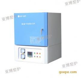 供应北京1700度高温卧式连续箱式烧结炉