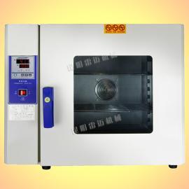 云南数显智能烤箱五谷杂粮烘焙箱/中药材干燥箱多功能烘干箱