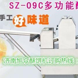 中国全自动酥饼机厂家直销【全国联保免费上门安装调试】