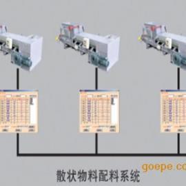 称重给料机 - 配料控制系统