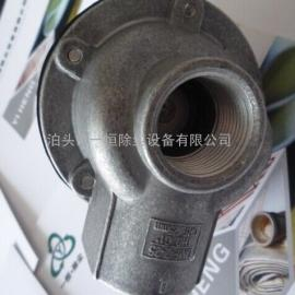 DMF-Z-50S电磁脉冲阀厂家制作标准