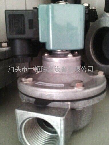 DMF-Z-40S电磁脉冲阀价格低