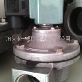 DMF-Z-25电磁脉冲阀优惠价格