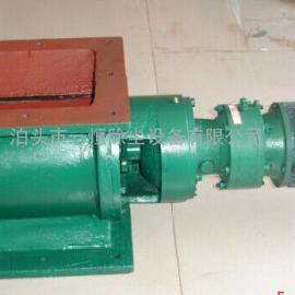 YJD-8星型卸料�y|卸料器