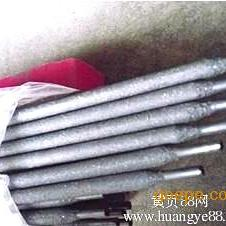 W60碳化钨合金耐磨焊条