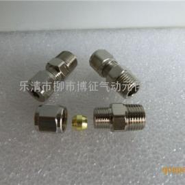 气动接头 金属PK终端接头 卡套式接头  全铜镍接头