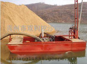 现货供应抽沙船