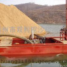 渭南抽沙船/陕西抽沙船