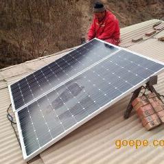 兰州西固区400W太阳能光伏板,兰州太阳能发电系统