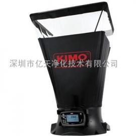 法国凯茂高精度风量罩KIMO610套式风量罩
