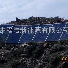 甘肃白银、武威、金昌、张掖太阳能光伏板、太阳能并网发电系统