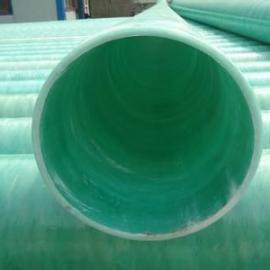 冀州 玻璃钢管道  玻璃钢管 电缆保护管
