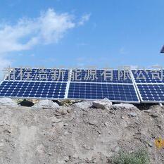 内蒙古 青海 玉树1200w太阳能家庭光伏发电系统、太阳能离网发电&