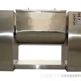 现货供应槽型混合机-冲剂粉料混合机