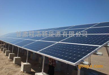 宁夏银川40kw太阳能分布式光伏电站,太阳能并网发电设备