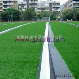 人造草足球场,体育专用人造草足球场,笼式足球场价格