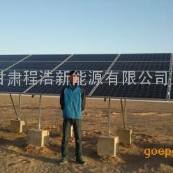 厂家供应甘肃酒泉太阳能光伏发电站、太阳能分布式光伏电站