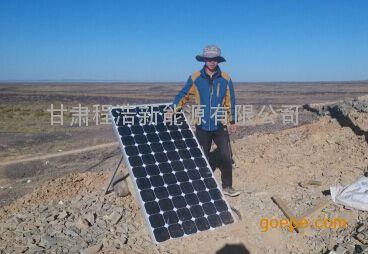 敦煌200w离网太阳能监控供电系统,敦煌太阳能光伏板