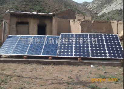天水、鸳鸯1kw太阳能离网发电机,太阳能家庭光伏发电设备