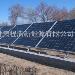 武威 2kw沙漠治理太阳能离网光伏供电系统,太阳能光伏发电