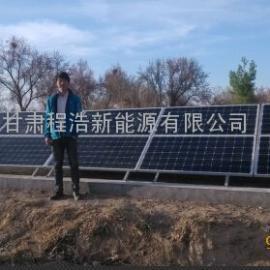 银川2kw太阳能分布式屋顶电站,太阳能光伏发电系统