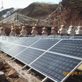 青海玉树10kw风光互补发电系统,风力发电机