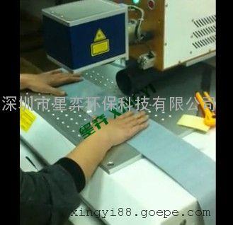 激光加工气味处理机器