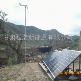 北京、北京、定西、天水 2kw风景互补传呼系统、穿堂风变压器