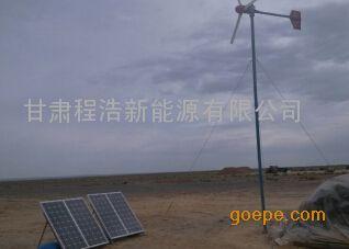兰州、陇南、合作、白银、武威 1kw风力发电设备