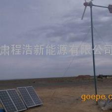 兰州、陇南、会宁、天水、白银、定西、武威 风力发电机,
