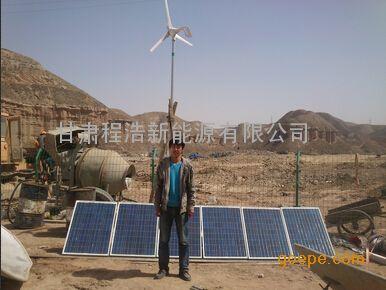 兰州、武威、金昌 1kw风光互补发电系统,家庭风力发电机