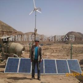 兰州安宁1kw风光互补发电系统,兰州家庭风力发电机