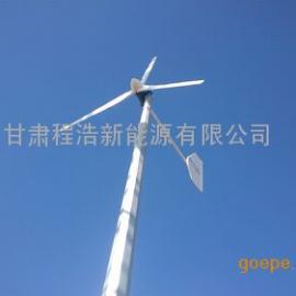 酒泉 额济纳旗10kw风力发电机,兰州大型风力发电机