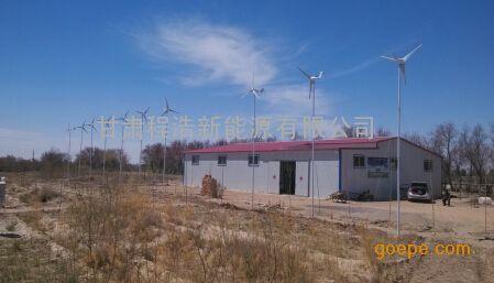兰州厂家供应风力发电机 风力发电设备