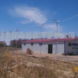 兰州厂家供应风力发电机 风力发电东流影院