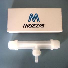 美国MIC公司Mazzei牌2081型PVDF射流器 文丘里施肥器