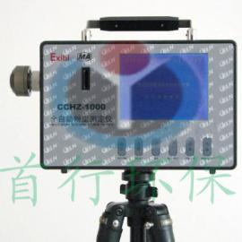 LB-CCHZ1000直读式全自动粉尘测定仪 厂价直供山西