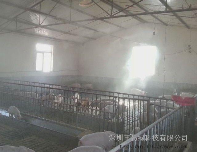 养猪场喷雾除臭消毒系统设备