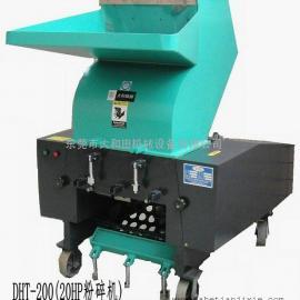 东莞塑料破碎机,东莞塑料粉碎机,再生料粉碎机