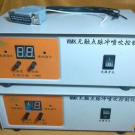 批发除尘器冷风自动操控脉冲控制仪广东东莞数显脉冲控制仪