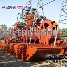 青州水王60m3/h链斗式挖沙船