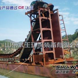 青州水王80方/时链斗式挖沙船