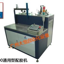 PJL-1500防水电源灌胶机