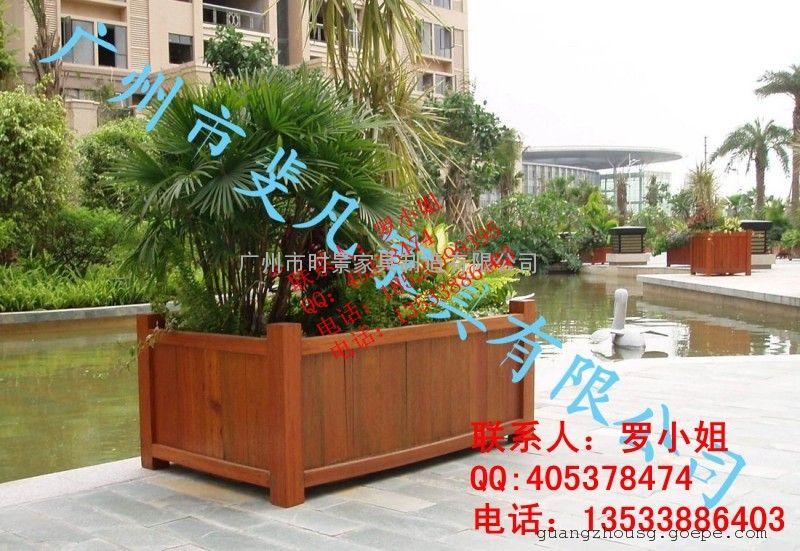 公园花盆 景区木制花箱