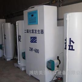 自动投加二氧化氯发生器消毒装置
